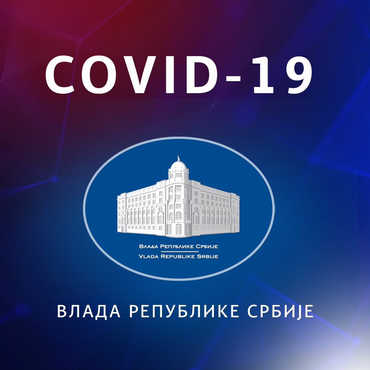 Covid 19 nove mere vlade